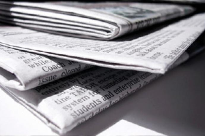 News and Media Intro